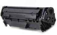 kartridzh-canon-703-analog